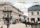 Pocztówka z dawnym Hotelem Krakowskim.