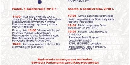 Obchody 550-lecia Parlamentaryzmu Rzeczypospolitej - zapraszamy serdecznie!