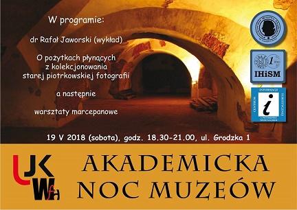 II Akademicka Noc Muzeów w Piotrkowie Trybunalskim