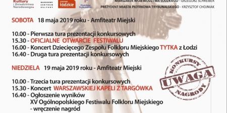 XV Festiwal Folkloru Miejskiego
