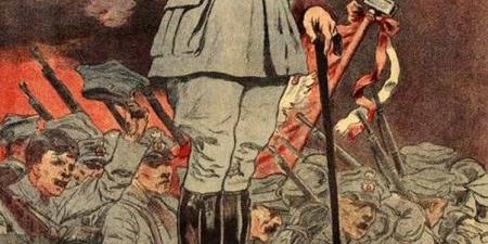 """""""1920-2020 UCZCIJMY PAMIĘĆ O TYCH DNIACH"""""""