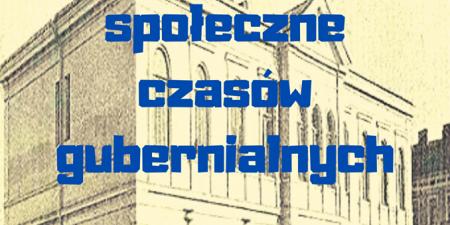 Towarzystwa społeczne czasów gubernialnych