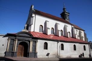 Zespół dawnego klasztoru oo. Dominikanów